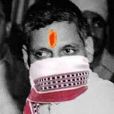 Girish AVASTHI