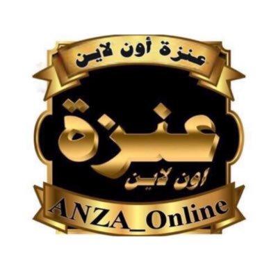 @ANZA_Online