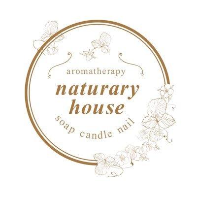 naturary-house
