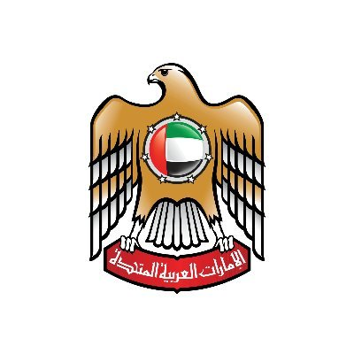 Uae Embassy Us On Twitter The Uae Israel Peace Accord Was Widely Welcomed In The Us And Around The World And Then There Were The Critics Iran Turkey Qatar Hamas Hezbollah And Others
