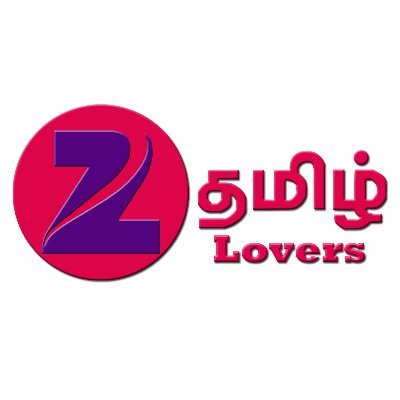 Zee Tamil Lovers