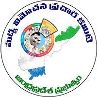 Andhra Pradesh Madya vimochana Prachara committee (@APMVPC )
