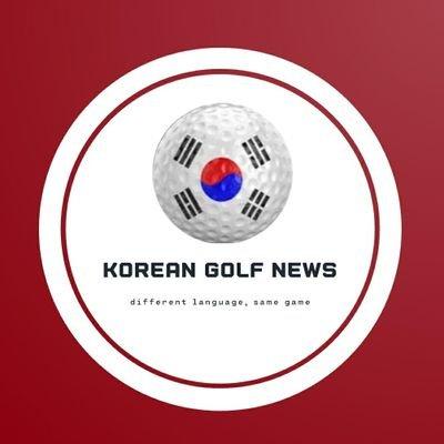 Korean Golf News