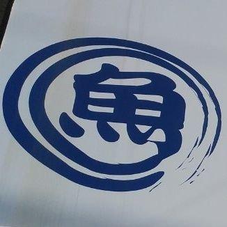 大庄水産橋本店