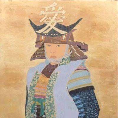 兼 続 直江 [伝国の杜]米沢市上杉博物館/特別展「直江兼続」