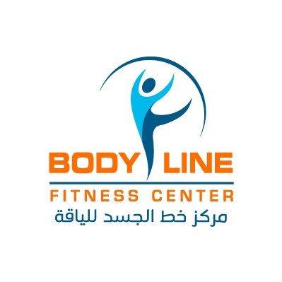 bodyline مركز خط الجسد