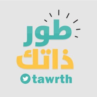 @tawrth