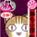 gagaga (@01gogogo02) Twitter