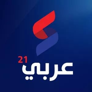 عربي21 Arabi21news Twitter
