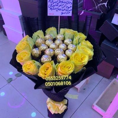 محل هدايا 0553259774 Hdaia1 190 Twitter