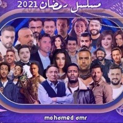 مسلسلات دراما رمضان 2021 I0lwhywgqtwpptz Twitter