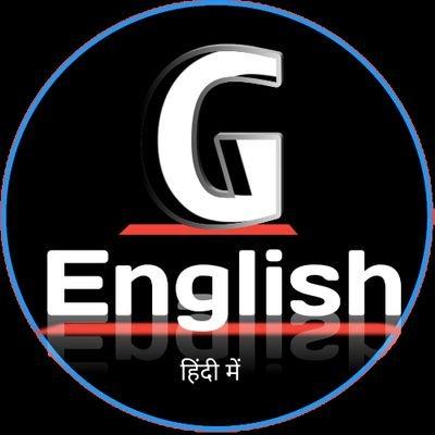 Gayatri English Academy