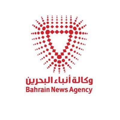 وكالة أنباء البحرين