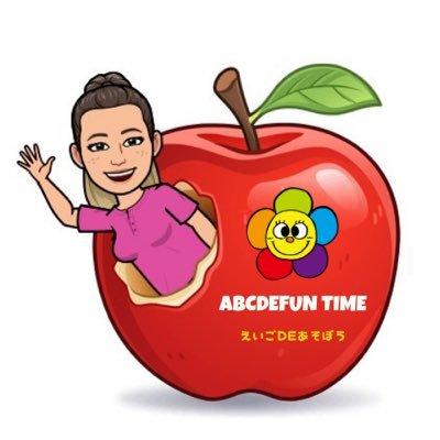 ABCDEFun Time