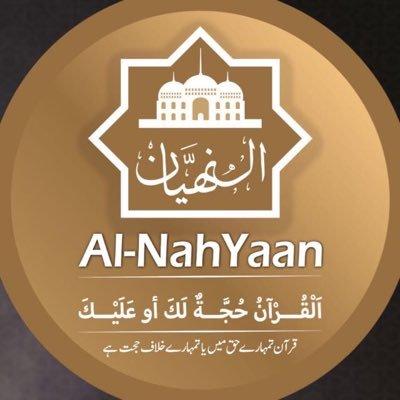 Al-NahYaan Official