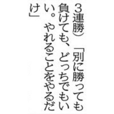 𓃘照ノ富士bot