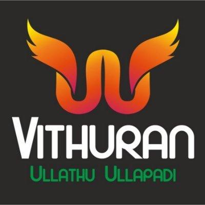 Vithuran