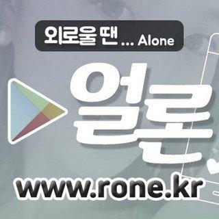 부산북구헌팅 부산북구미팅어플 부산북구만남