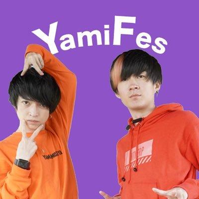 闇のフェスティバル🌑 @yamifes_ytit