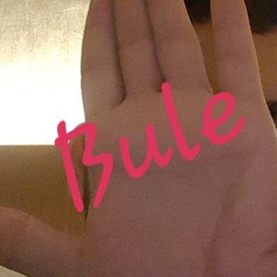 Bule in Jkt