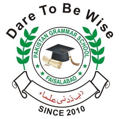 Pakistan School Grammar