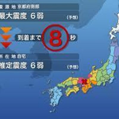 地震 予知 まとめ 華。の地震予想まとめブログ