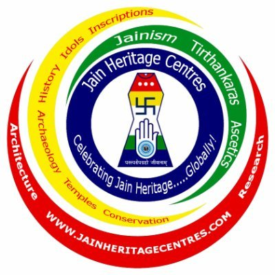 Jain Heritage Centres