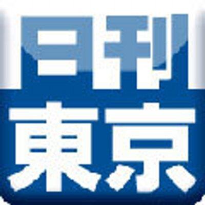 沖縄AKB総選挙は雨でまさかの「無観客」「公民館」。6月17日付け日刊スポーツは、様々な反応や余波を2ページに渡り伝えます。速報1位のNGT荻野由佳は神7入りできるかも大予想。akb48総選挙2017  https://t.co/v73Qpdx4pW