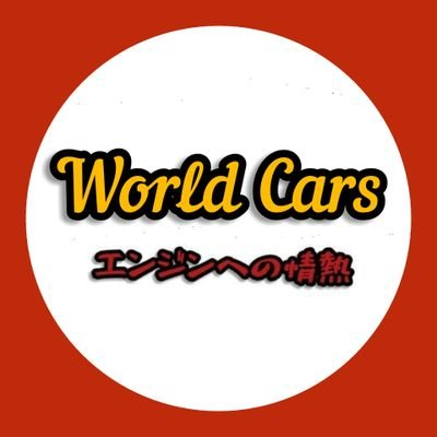 World_cars