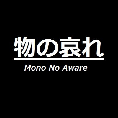"Mono No Aware//物の哀れ on Twitter: """"Strange Fruit"" https://t.co ..."