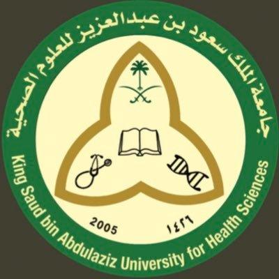 كلية الطب جدة Ksauhs Jd Twitter