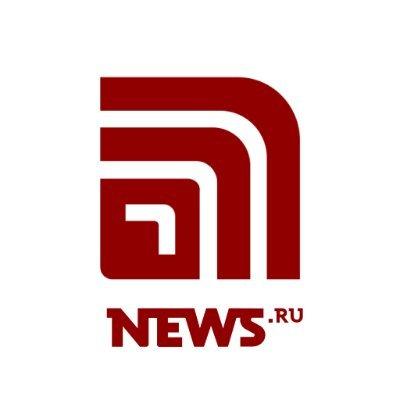 NEWS.ru (@nws_ru)