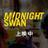 @M_Swan_Film0925