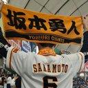 utsumi26_giants