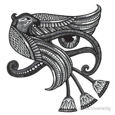 Horus △