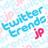 trends_jp_bot
