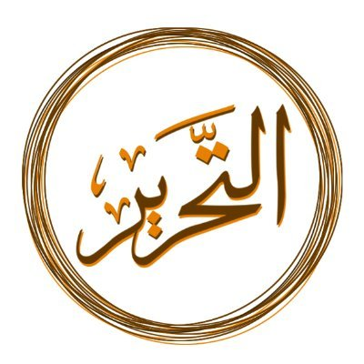 The Tahrir Institute for Middle East Policy