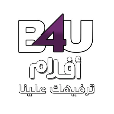 @b4uaflamtv