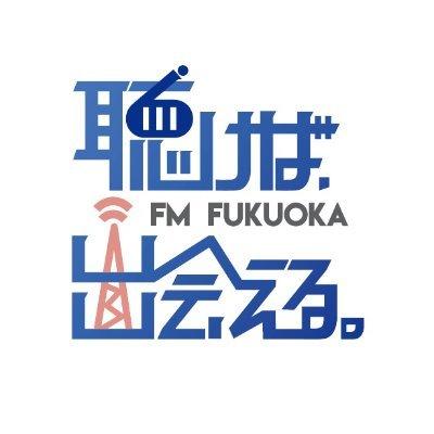 @fmfukuoka