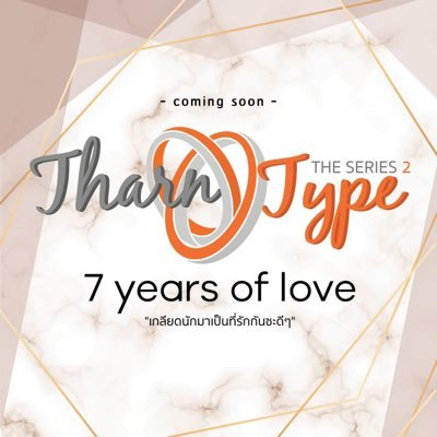 TharnType The Series (Official)