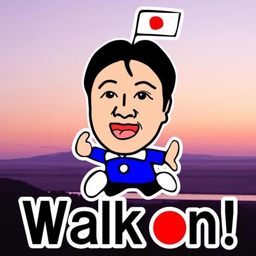 hatabow_da_joe