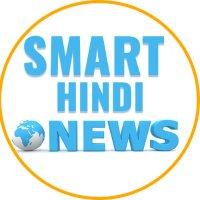 Smart Hindi News