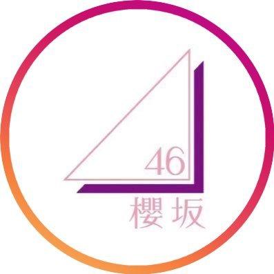 櫻 坂 46 まとめ も りー