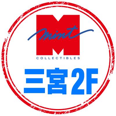 MINT三宮店 2F カードゲーム