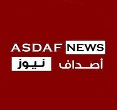 Asdafnews