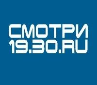 Новости гдовского района псковской области