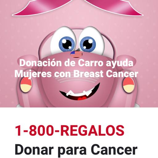 1-800-REGALOS