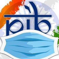 PIB India ( @PIB_India ) Twitter Profile