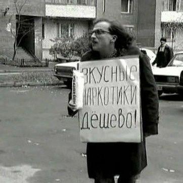 скотомогильник (@_vyacheslavna_)