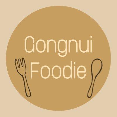 gongnui_foodie